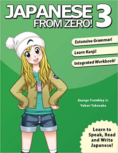 Amazon japanese from zero 3 proven techniques to learn amazon japanese from zero 3 proven techniques to learn japanese for students and professionals volume 3 8601404464980 george trombley fandeluxe Image collections