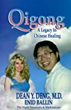 img - for Qigong - A Legacy in Chinese Healing: The Eight Treasures book / textbook / text book