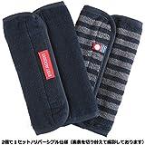 日本製 抱っこひも用よだれパッド 今治タオル … (ネイビー×グレーボーダー)