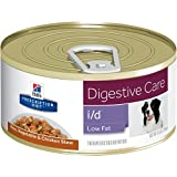 Hill's Prescription Diet i/d Digestive Care Low Fat Rice, Vegetable & Chicken Stew Canned Dog Food 24/5.5 oz