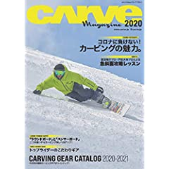 CARVE 最新号 サムネイル