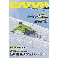 CARVE 表紙画像