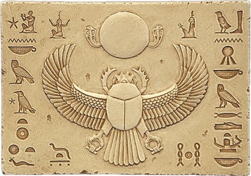 Egyptian Scarab Wall Relief, Stone Finish (Ancient Scarab Beetle Egypt)
