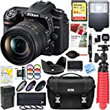 Nikon D7500 20.9MP DX-Format DSLR Camera with AF-S 16-80mm f/2.8-4E ED VR Lens Kit Bundle with 64GB Memory Card and Accessories (18 Items)