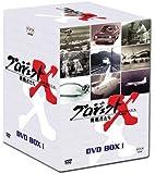 プロジェクトX 挑戦者たち DVD BOX I