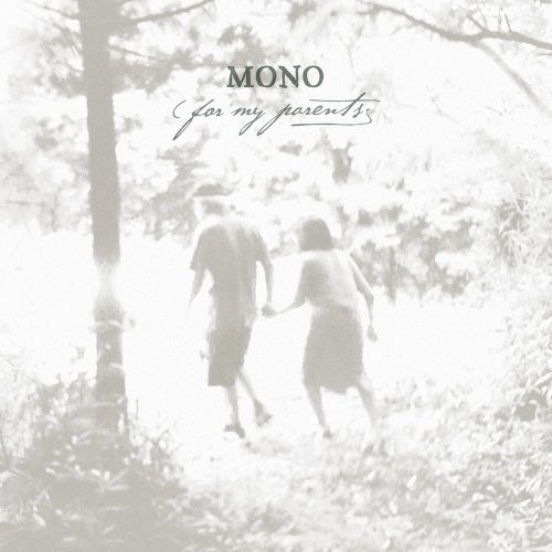 Mono: For My Parents (Audio CD)