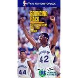 Dallas Mavericks: 1987-1988