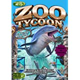Microsoft Zoo Tycoon Marine Mania Expansion Pack (vf)