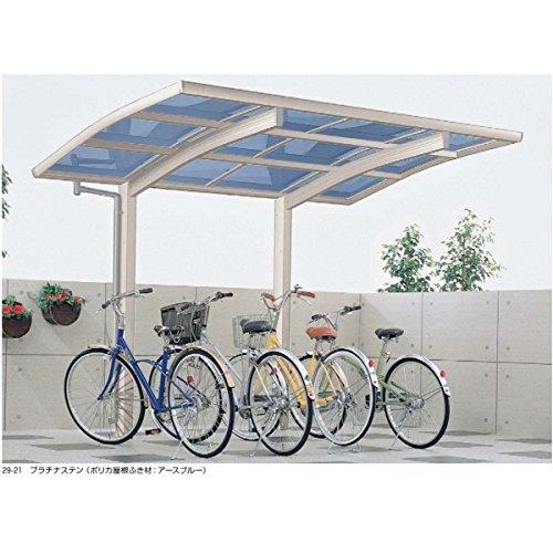 サイクルポート YKK ap レイナポートグラン ミニ 29-21 ポリカ屋根 標準基本セット 『サビに強いアルミ製 家庭用 自転車置き場 屋根』  ブラウン B00ALRYX9Q 本体カラー:ブラウン 本体カラー:ブラウン