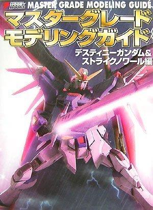 Master Gundam Destiny Grade (Master Grade Modeling Gude Destiny Gundam &Strike Noir)