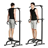 Garain Indoor Home Multifunction Adjustable Chin Up Pull Up Bar Strength Fitness Power Tower (US STOCK)
