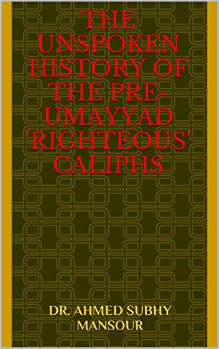 The Unspoken History of the Pre-Umayyad