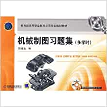 mechanical drawing problem sets and more hourschinese