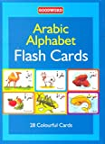 Arabic Alphabet Flash Cards (English and Arabic Edition)