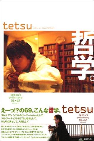 tetsu「哲学」