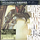 Man With the Horn - Ltd by Miles Davis (2006-12-05)
