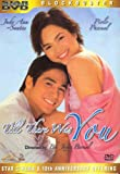 Till There Was You - Philippines Tagalog DVD