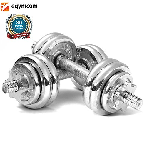 egymcom Chorme Adjustable Dumbbell Set with Storage Case 33 Lbs and 66 Lbs two size can be chosen (Pair) – DiZiSports Store