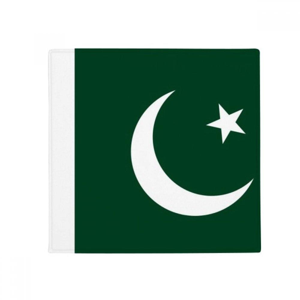 DIYthinker Pakistan National Flag Asia Country Anti-Slip Floor Pet Mat Square Home Kitchen Door 80Cm Gift