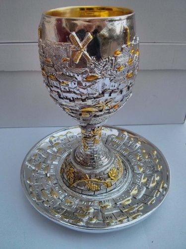 Jerusalem Silver-Coated Communion Cup Chalice 6 (Silver Communion Cup compare prices)
