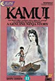 Legend of Kamui, The, Edition# 11