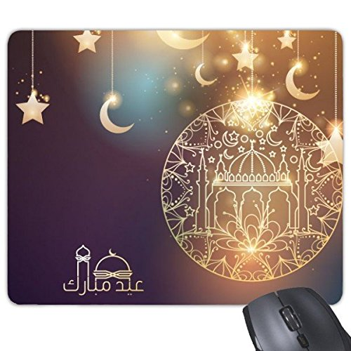 Price comparison product image Islam Islamism Religion Arab Allah Night Great Mosque Faith Pilgrimage Ramadan Moons Decoration Art Pattern Rectangle Non-Slip Rubber Mousepad Game Mouse Pad