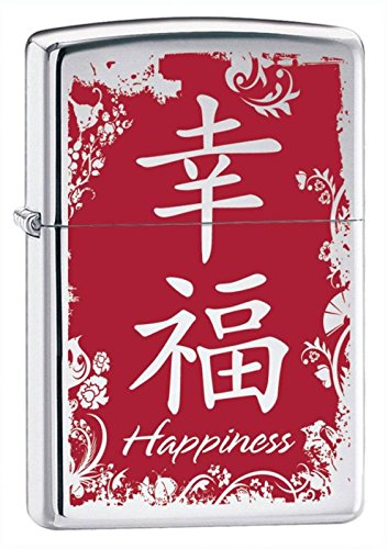 Zippo Chinese Symbol-Happiness High Polish Chrome Lighter by Zippo