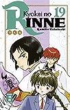 Kyokai no RINNE 19
