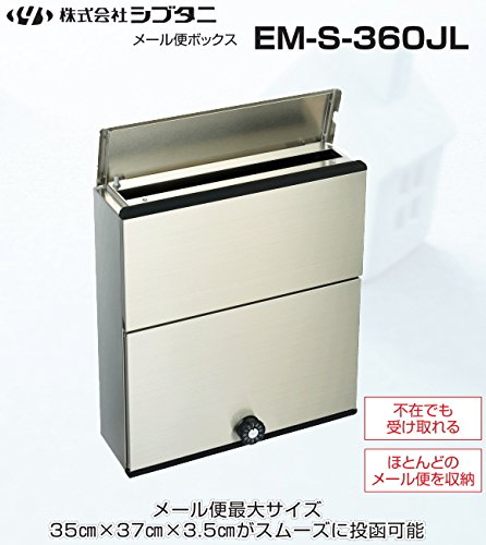 シブタニ 大型メール便ボックス EM-S-360JL ダイヤル錠 郵便ポスト B01LW9RGSM 29160