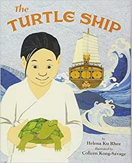 Image result for turtle ship rhee amazon
