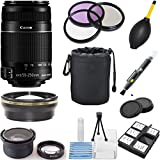 Canon EF-S 55-250mm f/4.0-5.6 IS II Telephoto Zoom Lens (White Box) Kit for Canon Rebel T3, T3i, T5, T5i DSLR Cameras