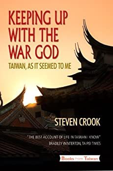 Keeping Up With The War God by [Crook, Steven]