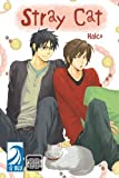 By Halco - Stray Cat (2010-11-24) [Paperback]