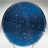 : Artline SB-5SB Blue Starball 5 Inch Globe with Sculptured Base