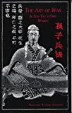 The Art of War, Sun-Tzu, 1929194005