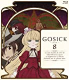 Animation - Gosick Vol.8 (BD+DVD) [Japan BD] KAXA-3008