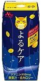 森永乳業 よるケア クエン酸 レモン(プリズマ容器) 200ml紙パック×24本入×(2ケース)