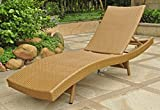Wicker Resin/Aluminum Multi-Position Patio Chaise