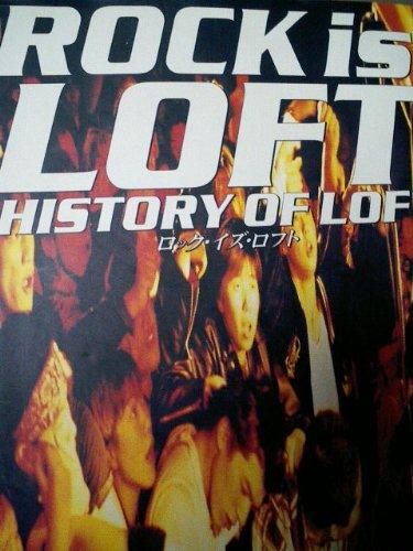 ロック・イズ・ロフト―HISTORY OF LOFT
