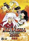 Inu Yasha: Shattered Memories, Vol. 17