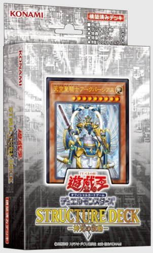 Amazon yu gi oh tcg wave of light structure deck toys games yu gi oh tcg wave of light structure deck aloadofball Image collections