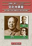 The Chinas