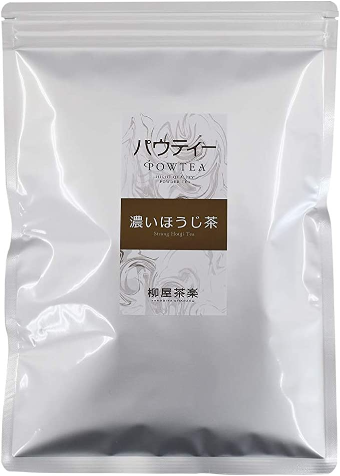 【 濃いほうじ茶 250g 】 業務用 インスタントティー 粉茶 粉末茶 パウダー茶 パウティー