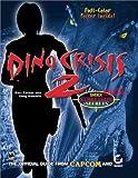 Dino Crisis 2, Bart Farkas and Doug Radcliffe, 0782128890