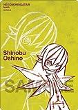 Nekomonogatari (Black) Mouse Pad 2 Shinobu Oshino by Gift