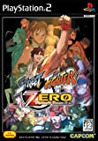 Street Fighter Zero - Fighters Generation [Japan Import]