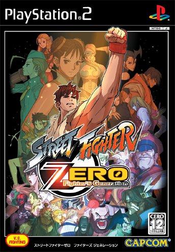 Fighter Zero Street - Street Fighter Zero - Fighters Generation [Japan Import]