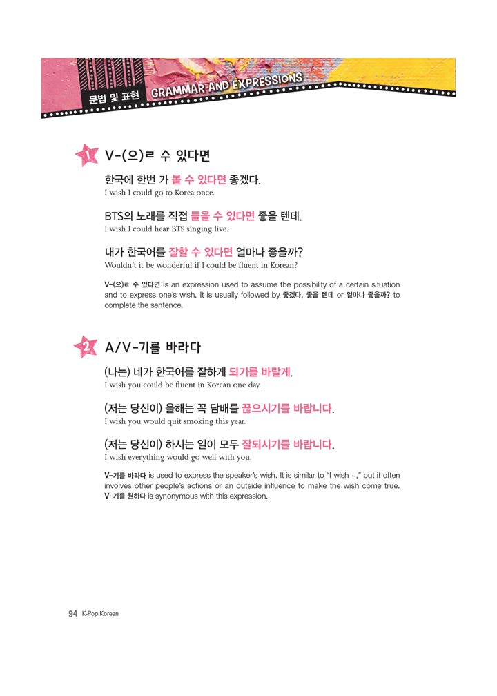 Kpop Korean Hangul Learning Book Study BTS BANGTAN BOY