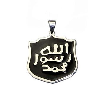 Amazon Islamic Allah Muhammad Mohammad Rosul Prophet God Holy
