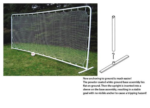 Jaypro Sports STGRB718 Medium Soccer Rebounder by Jaypro